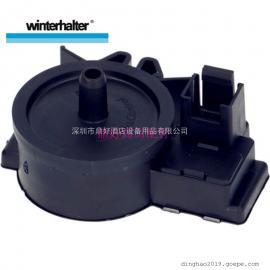 原厂温特豪德洗碗机常用零配件 压力变送器WINTERHALTER压力开关