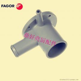 原装法格洗碗机常用配件 FAGOR Z200703000 底部清洗臂总成支架
