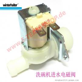 �靥睾赖�WINTERHALTER配件 GR/GS/STR,/WKTS洗碗�C�M水�磁�y
