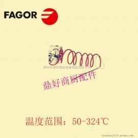 原装FAGOR多头炉配件 炉具常用零件 900系列可倾式炒锅 恒温温控