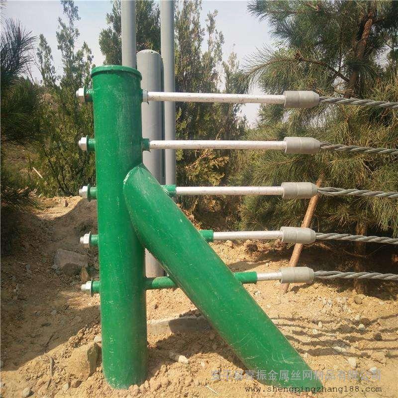缆索防护栏安装YRX-6816喜振