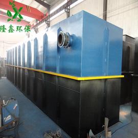 隆鑫环保 农村生活污水处理设备 农村生活污水处理设备报价
