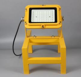 移动式LED防爆灯40W应急式带镇流器防爆照明灯