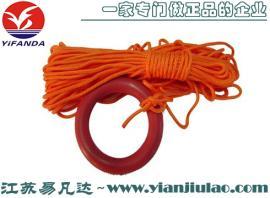 救生圈救生浮索、安全绳浮环、30米8mm粗可漂浮水面救生圈拉绳