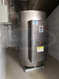 煮豆浆豆腐机用全自动25KW小型电热水炉