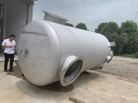 不锈钢罐体 不锈钢氨水储罐 脱硫塔氨水储罐 常压罐体