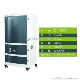 激光粉尘除尘器 消除激光烟雾异味处理过滤机
