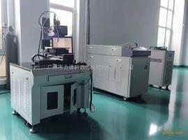 力捷科激光 LJK-300W不锈钢灯饰框架光纤激光焊接机