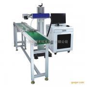 力捷科激光 LJK-50W流水线激光打标机