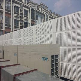 空调机组隔音墙@商场@学校@酒店@空调机组隔声屏障隔音墙