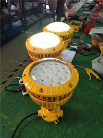 防爆高效节能LED灯40瓦应急声控延时一体式防爆照明灯