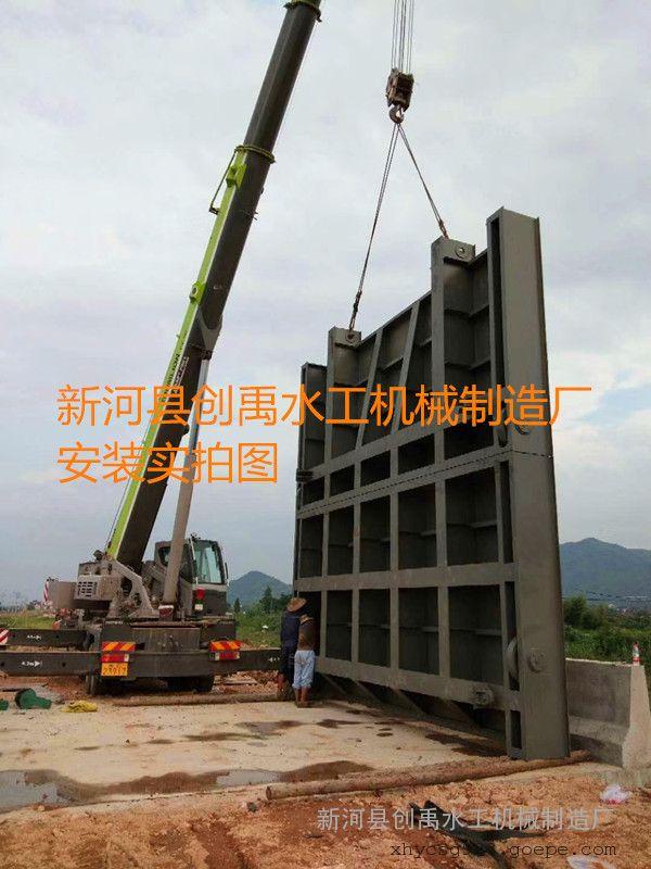 钢制闸门水利工程 平板钢闸 钢制闸门 机闸一体式钢闸门
