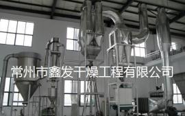 硝酸钾气流干燥机
