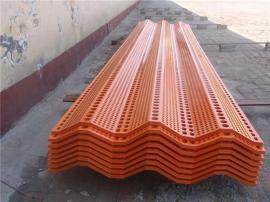 定制冷板耐用防风抑尘网-煤场防风抑尘网生产厂-金属单峰防尘网