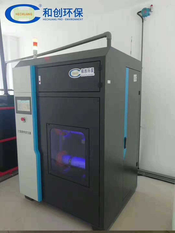 500g次氯酸钠发生器