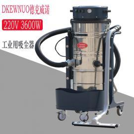 单相电大功率移动式工业吸尘器德克威诺DK3610吸木屑粉尘颗粒