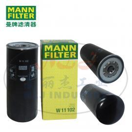 MANN-FILTER(曼牌滤清器)油滤W11102