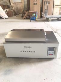 TS-110X50大容量水浴摇床 水浴恒温振荡器