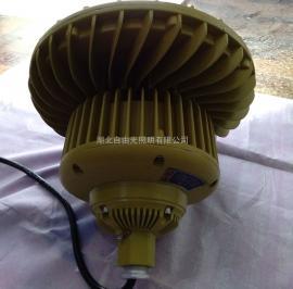 BFC8126-80WLED防爆吸顶灯|吸顶式LED照明灯
