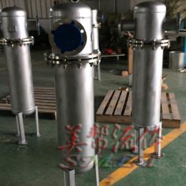 不锈钢压缩空气精密过滤器,压缩空气气水分离器