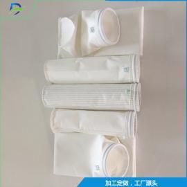 除尘器滤袋水泥厂专用滤袋常温防静电除尘器布袋