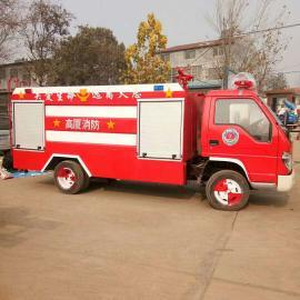 小型消防车 5吨福田消防车 民用小型水罐消防车