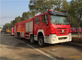 重汽25吨水罐泡沫联用消防车