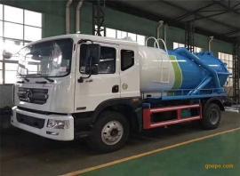 国六10吨吸污车