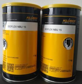 克鲁勃NBU15 钡复合皂基润滑脂 长效高速润滑脂
