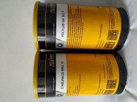 克鲁勃NBU12 防水轴承润滑脂 STABURAGS NBU 12
