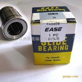 EASE直线轴承 日本EASE轴承 SDM20