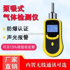 便携泵吸环氧乙烷气体检测仪工业环氧乙烷浓度报警器气体探测器