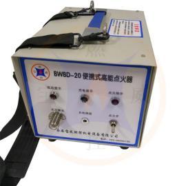 宝威燃控 BWBD-20 可携带燃气点火器便携式高能点火器