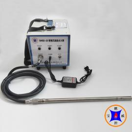 BWBD-20内置高能蓄电池可充电移动式高能点火器