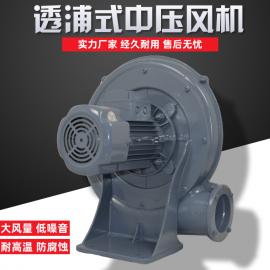 透浦式中压鼓风机原理 中压风机集尘器 塑胶中压风机