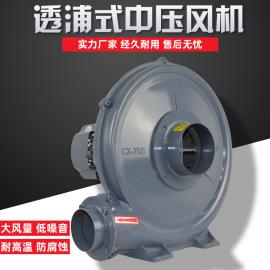 cx中压透浦式鼓风机 中压风机集尘器 耐用的中压风机