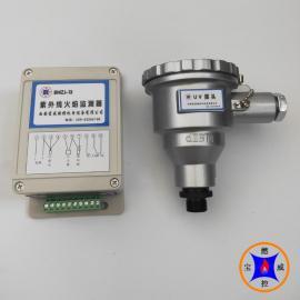 宝威燃控BWZJ-13UV火焰检测器 紫外线火焰检测器