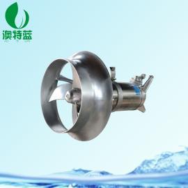 澳特蓝(ATL)0.55kw高转速活性污水搅拌机