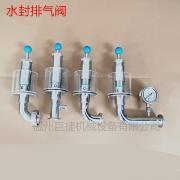 液体减压阀 卫生级快装减压阀、制药减压阀