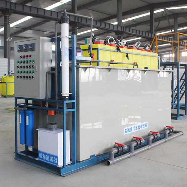 中学化学实验室污水处理一体机操作步骤 实验室污水处理方法