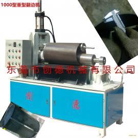 厚板二辊液压自动卷板机