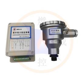 智能化紫外线火焰检测器BWZJ-13