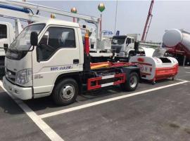 福田小卡之星3方勾臂式垃圾车(柴油机)