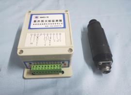 BWZJ-13燃料加热炉火焰检测器 紫外线火焰检测器
