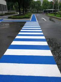提供景辉绿道沥青改色路面胶水