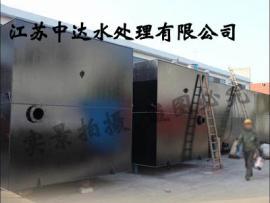 *制造地埋式一体化生活污水处理设备