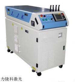 力捷科激光 LJK-600W铝合金光纤激光焊接机