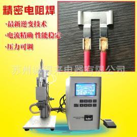 汽车线束马达引线焊接机 电子开关线点焊机端子焊接自动电阻焊机