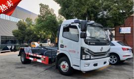 国六排放东风大多利卡拉臂式垃圾车6-8方
