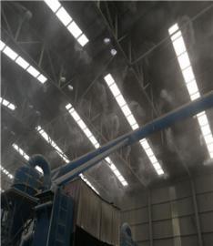 矿厂高压喷雾除尘设备